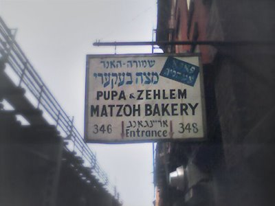 The Pupa & Zehlem Matzoh Bakery