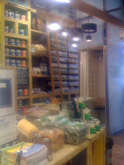 Greendepot, 222 Bowery NY NY 10012 - green building supplies