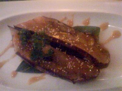 Mizo Sushi and Japanese Cuisine: Miso Eggplant