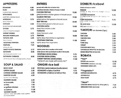 Qoo Robata Bar - menu - 367 Metropolitan Ave - Brooklyn, NY 11211 - (718) 384-9493